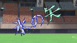 Inazuma Eleven Ares no Tenbin - Koori no Ya Shoot Version ( Hiura Kirina )