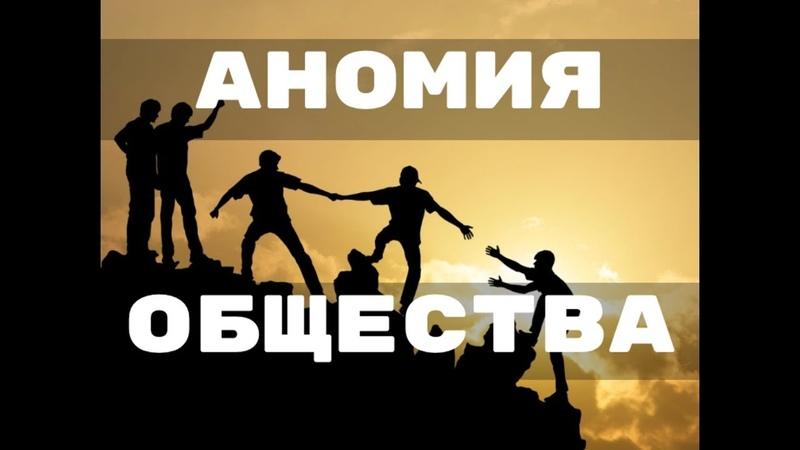 Социология культурного конфликта в постсоветском обществе и его перспективы
