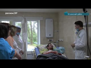 Новый аппарат для бронхоскопии появился в Устьянах