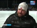 Вести-Иркутск. «Байкал-Энергия» - «Родина» 52 22