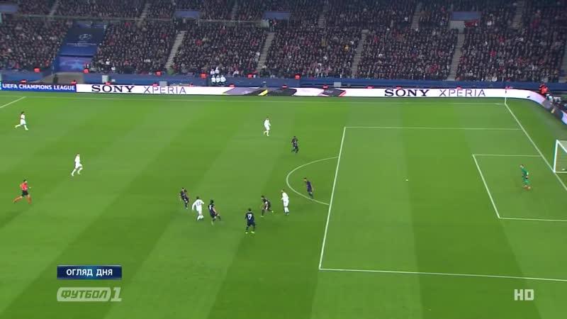 Real Madrid 0-0 PSG 2015