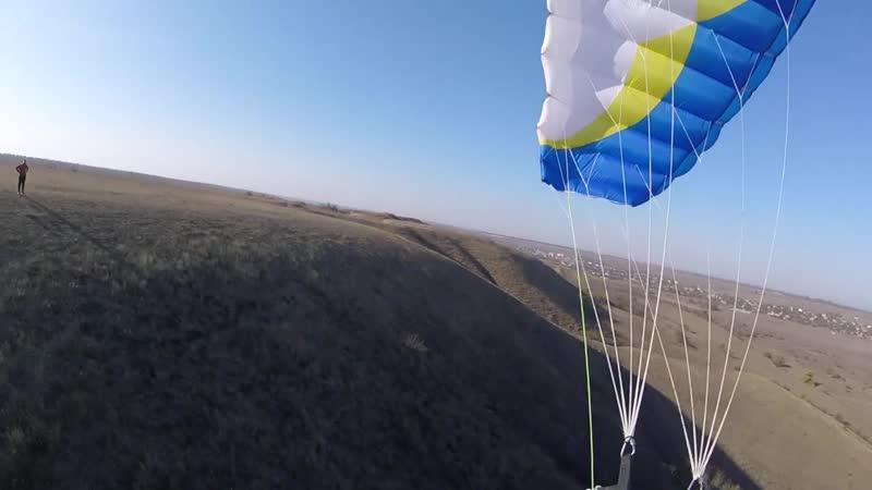 Speed soaring flight