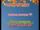 17 октября 23 50 Работа в Тольятти Телевизионная Биржа Труда