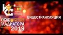 ⚽Александровский сад - ДЮСШ-3 87 71 41