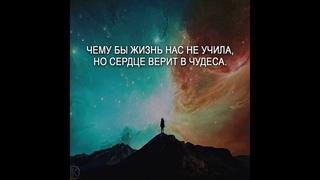 """ВидеоКлип ЦРиТ """"ВозДух"""" - Чудеса Случаются"""