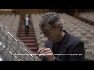 Darius brubeck on his concert & masterclass in moscow