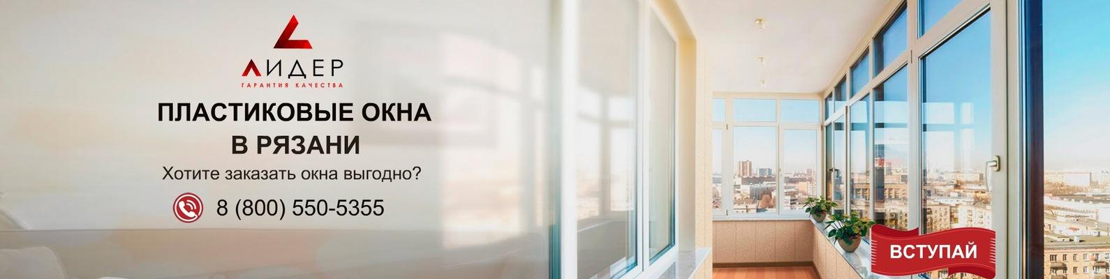 Стоимость установки окна москва