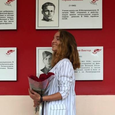 Милана Пимонова