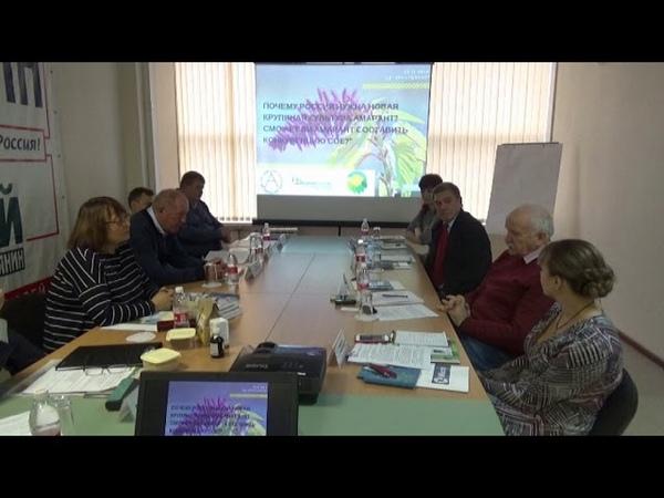 Перспективы выращивания и переработки амаранта в России. Работа с поставщиками