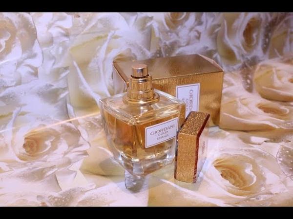 Parfumul Giordani Gold Essenza Parfumuri de lux .