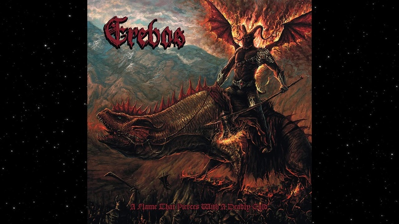 Erebos A Flame That Pierces with a Deadly Cold Full Album Premiere