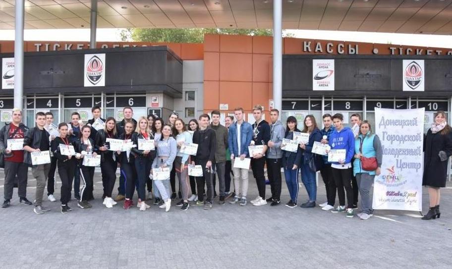 В Донецке прошла культурно-спортивная молодежная квест-игра «Успеть за 60 минут»,  приуроченная ко Всемирному дню туризма