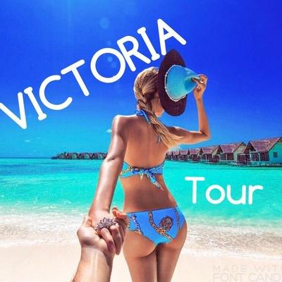Туристическое-Агенство Виктория