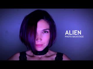 Alien photoset backstage.