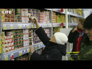 """""""Какая паника! Это бред!"""" Ситуация с продуктами в супермаркетах Москвы и что об этом думают покупатели"""