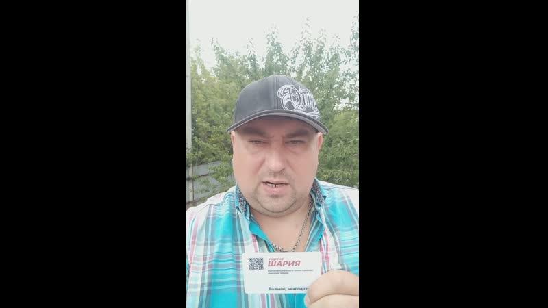 Александр Дегтярев Краматорск Шарим вместе🎈🎈🎈🎈🎈🎈🎈🎈
