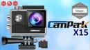 Campark X15 Caméra Sport 4K avec Écran Tactile EIS - 16MP - Wifi - Unboxing