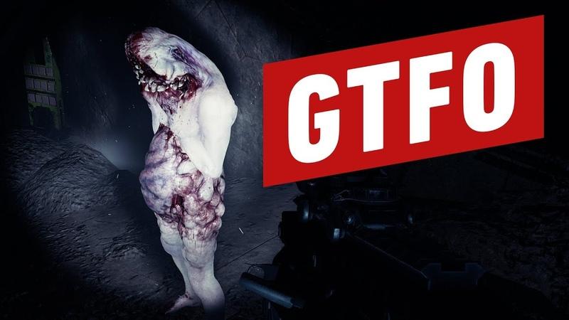 15 минут игрового процесса GTFO
