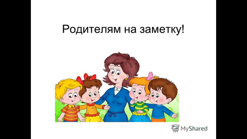 Как Играть в ЛАДУШКИ с Ребёнком ЖЕСТОВЫЕ ИГРЫ для Детей Советы Родителям