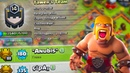 КУПИЛ ГЛАВУ ТОП КЛАНА ТАЩЕРКИ Clash of Clans