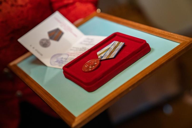 Медаль для старейшего ветерана, изображение №2