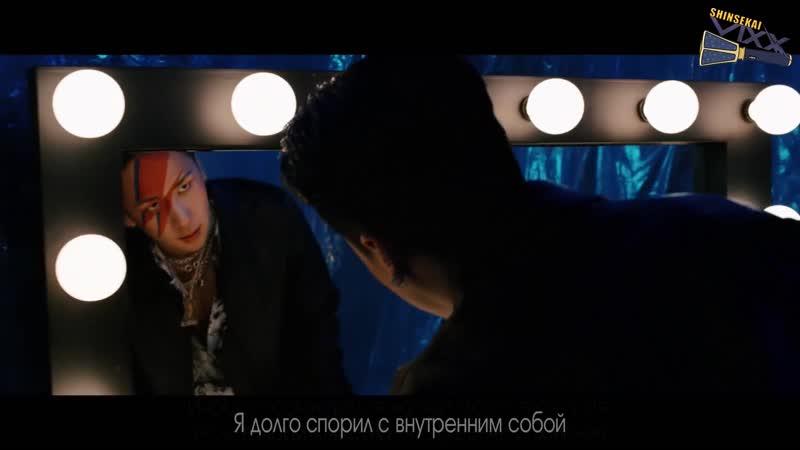 [RUS SUB] RAVI - ROCKSTAR (Feat. Paloalto) Prod. YUTH