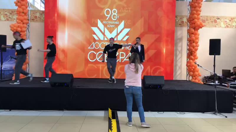 АУ РК Издательский дом Коми и дизайнер Лана Ваховская представляют дефиле Ӧти туйӧд
