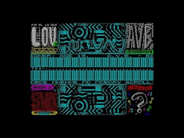 NOVA Say - Hacker L.O.V./NOVA Computer Group [zx spectrum AY Music Demo]