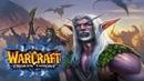 ОДИНОКАЯ НОЧНАЯ ЗВЕЗДА! МОМЕНТ МЕСТИ! ДОП КАМПАНИЯ! Warcraft III The Frozen Throne 10