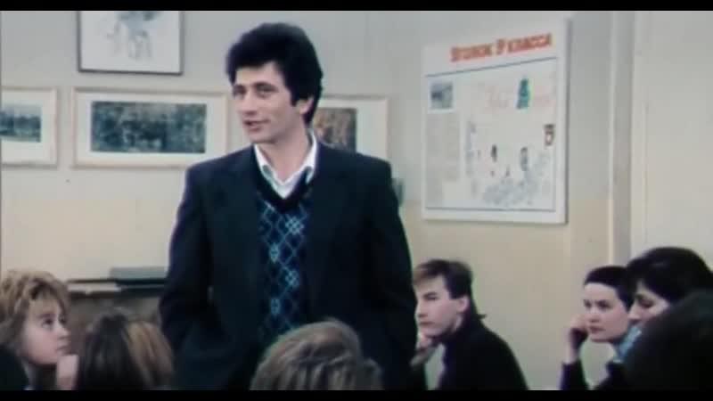 ФИЛЬМ - 1988 - Работа Над Ошибками (АНДРЕЙ БЕНКЕНДОРФ)