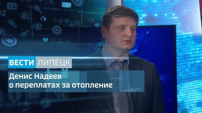 Денис Надеев