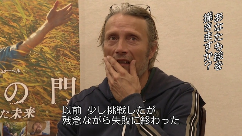 Mads Mikkelsen about At Eternity's Gate 2019