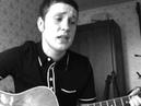 Band G - Наш путь (Acoustic)