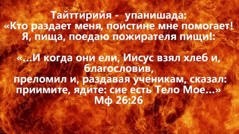Истинное учение Иисуса Христа Как исказили утерянное учение Христа ОТРЕДАКТИРОВАННАЯ