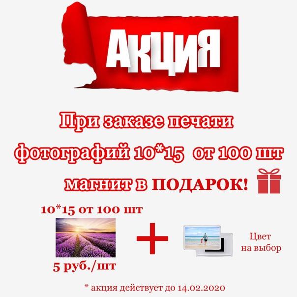 Тульская область на карте россии фото сердец, искренних