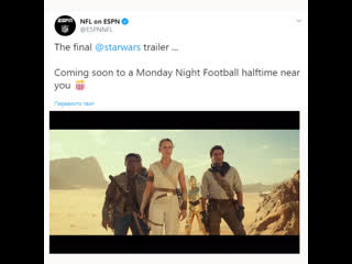 The final  star wars  trailer ...  Coming soon to a Monday Night Football halftime near you