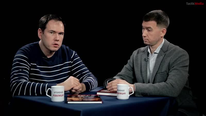 Историк Шеин о худ фильме Т 34