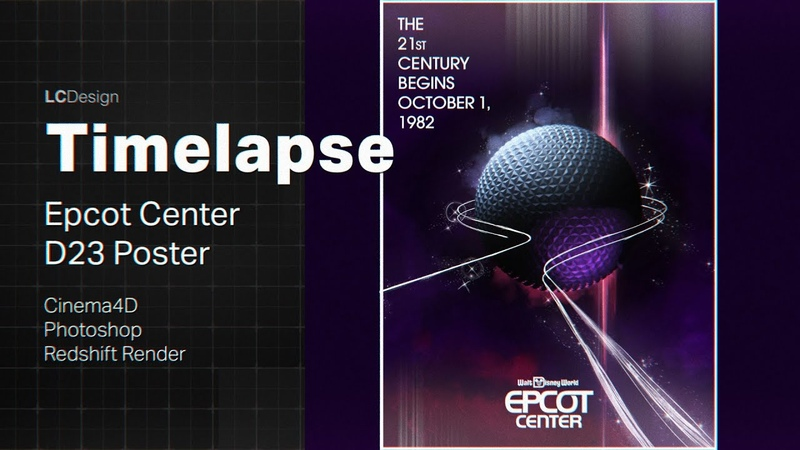 Recreating EPCOT D23 POSTER Timelapse SPACESHIP EARTH Mini Tutorial (@LCMirandaDesign)