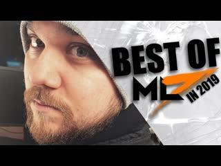 Best of ml7 in 2019 (warrior)