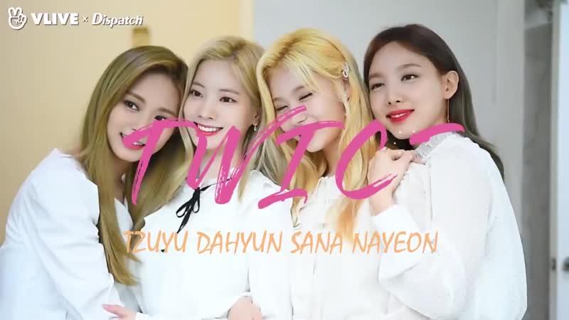 TWICE (Nayeon, Sana, Dahyun, Tzuyu) x Dispatch 'You Make Me Feel Special' ✨  t.co/OzE3y3KdKF TWICE TWICE_FeelSpecial h