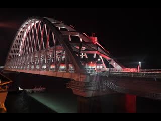 Первый поезд с материка пересек Крымский мост
