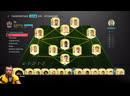 FIFA 20 Weekend League. Сквозь боль и страдания