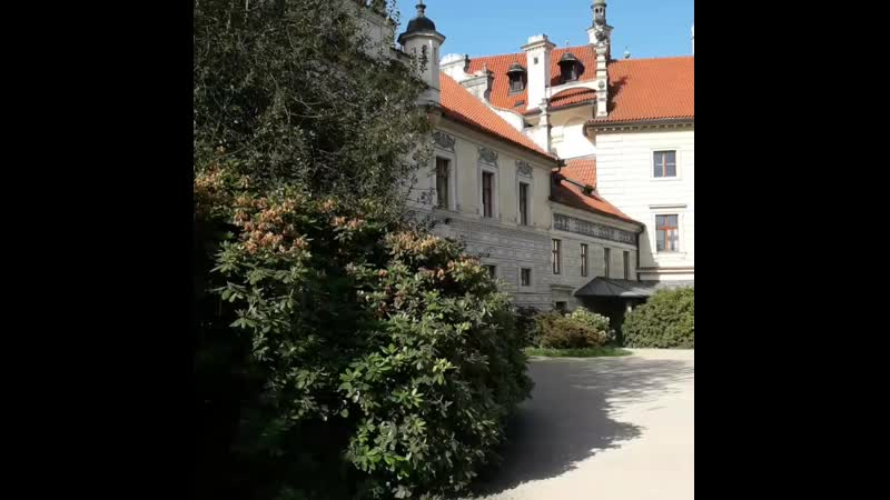Průhonice castle. Замок Пругонице