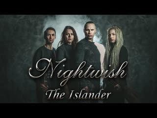 Александр наумчик the islander (nightwish cover)