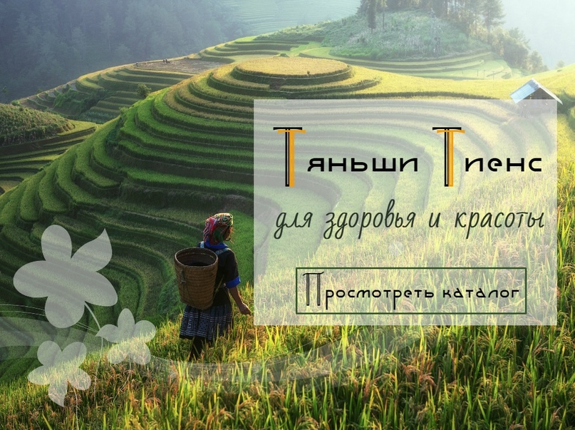 Озонатор тяньши цена в Казани