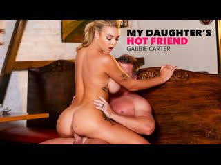 Gabbie Carter - MyDaughtersHotFriend [NaughtyAmerica] big tits, blow job, cum on tits, natural tits