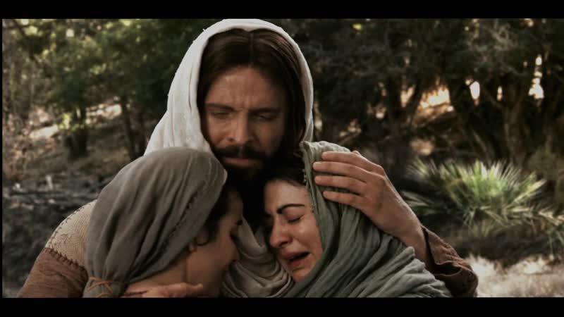 Иисус Христос Воскрешает Лазаря из мертвых