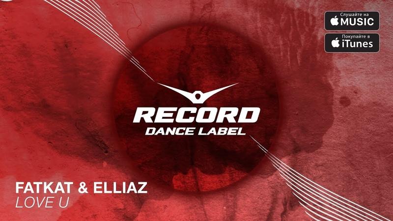 FatKat Elliaz Love U Record Dance Label