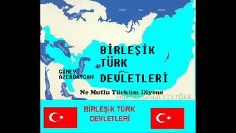 Trkiye Milliyeti Genlerin Turan Yemini Gney Azerbaycan