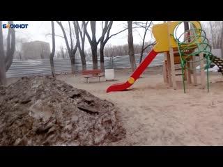 Строители хотят снести детскую площадку